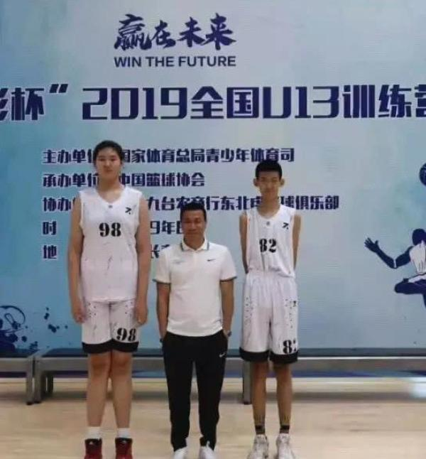 getInterUrl?uicrIvZQ=1cda4d20da1f37b2e2a4cc6e02f76aed - 13-year-old girl is 2.26 meters tall and tied with Yao Ming, father is 2.13 meters and mother is a former national player