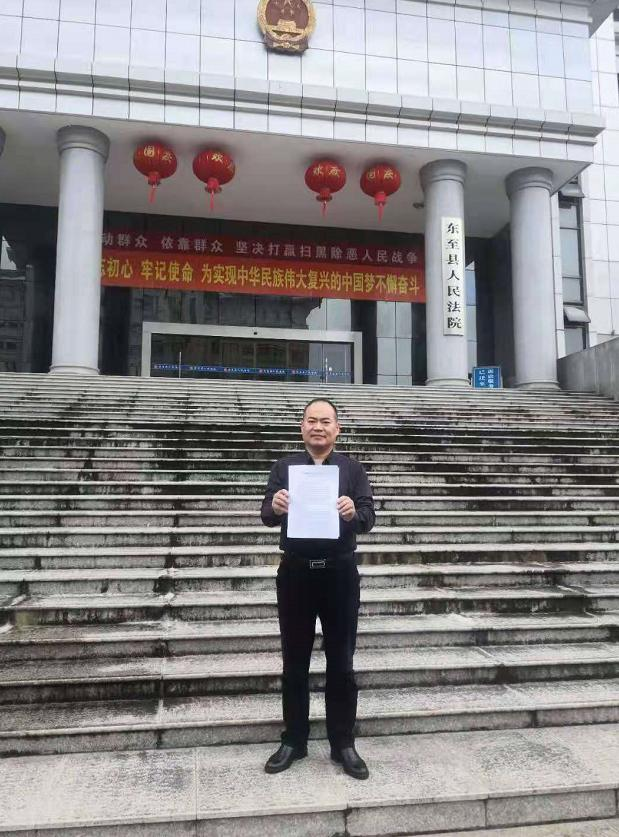 getInterUrl?uicrIvZQ=1cea2df185f3425093eede8b8f184b1a - The third policeman in Anhui who made an unjust case by torture to extract a confession from the anti-corruption chief's brother was sentenced. Victim:I waited 19 years for this day