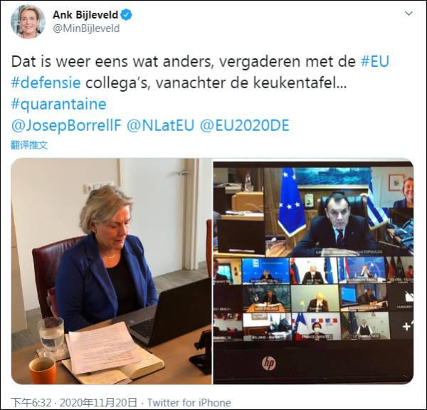 """getInterUrl?uicrIvZQ=1d3ba5007719bc6ca7374d8c97226ce1 - Dutch journalists""""invaded"""" confidential EU meetings, China was forcibly""""appeared"""""""
