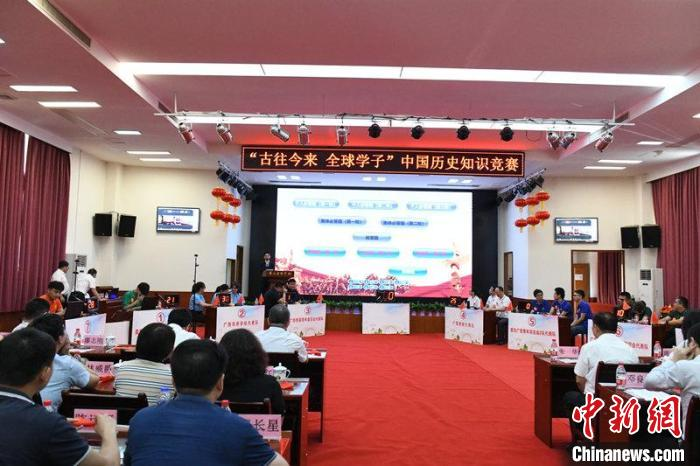 Guangxi holds a knowledge contest to guide young people from the overseas Chinese community to understand Chinese history