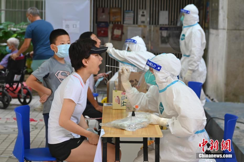 1 new case of indigenous asymptomatic infection in Guangzhou