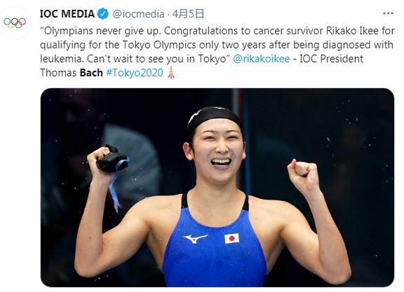 Bach congratulates Chijiang Rikako on qualifying for the Olympics: I look forward to seeing you in Tokyo