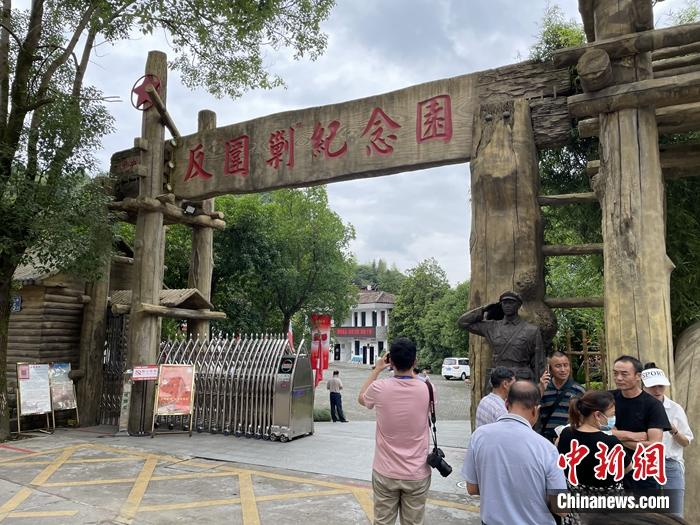 [Internet media revolution in the old district] Jianning, Fujian: the development of characteristic industries in the old district, supporting the people to get rich
