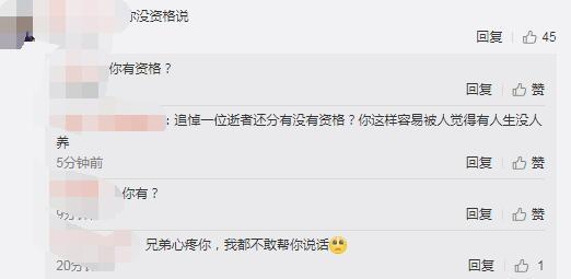 getInterUrl?uicrIvZQ=2d211796dc9f40fbc1fec86393ba1620 - The stars sent a message to mourn Wu Mengda. Why was Li Xiaolu the only one being scolded?