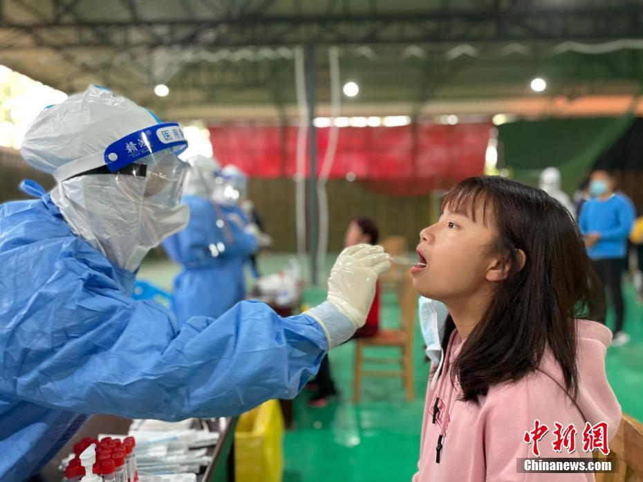 Ruili District, Yunnan launches the second round of nucleic acid testing for all employees