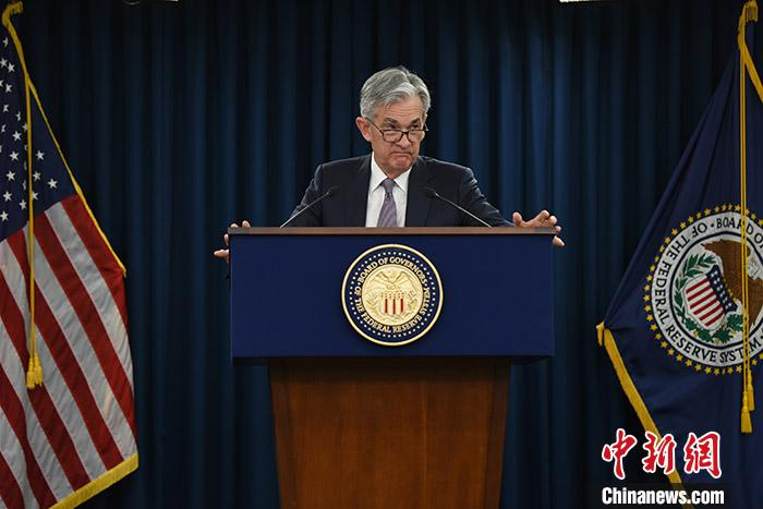 Chairman of the Federal Reserve: We may not be able to restore full employment within the year, and will maintain loose monetary policy