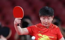 Take four golds! Yu Jie scored 99 points for the Chinese men's weightlifting team(8)