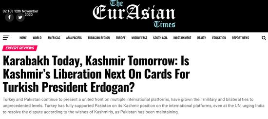 getInterUrl?uicrIvZQ=39c1cffa936cdc863f3a9057e8acb5c2 - Kashmir will become the second naqar? Pakistan may join forces and India will fall into multi-line operations
