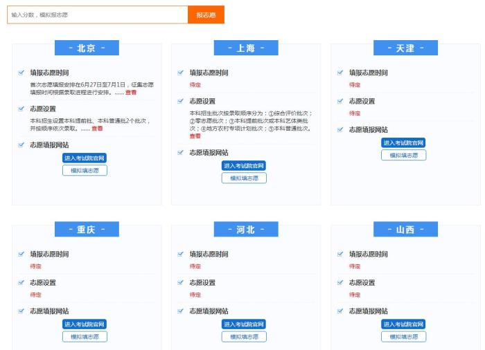 Volunteer reporting services cost tens of thousands of yuan, which is collecting IQ tax! ?(3)