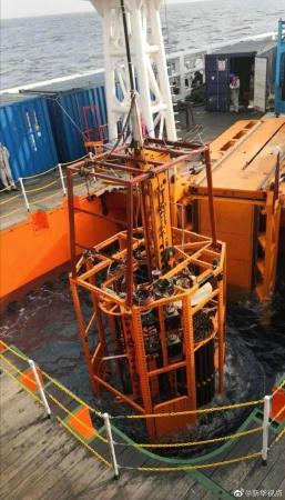 231 meters! China Manatee II sets a new world record for deep-sea drilling rig drilling depth(3)