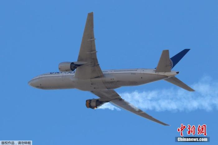 The Boeing airliner broke down again! Japan orders the grounding of the U.S. request to strengthen inspection