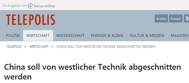 getInterUrl?uicrIvZQ=42a13c94d2d64a84606e724765c60718 - The United States encourages Western technology to be isolated from China? Germans:China can completely reverse the situation