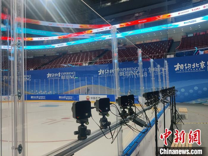 Black technology lights up Wukesong! The Winter Olympics testing activities here are full of futuristic sense(3)
