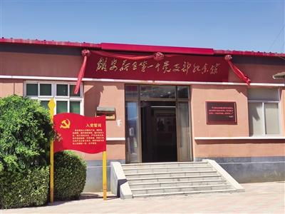 """Beifeng Village, Xiong'an New District: The """"Xiaosu District"""" in Central Hebei where the party branch was first established"""
