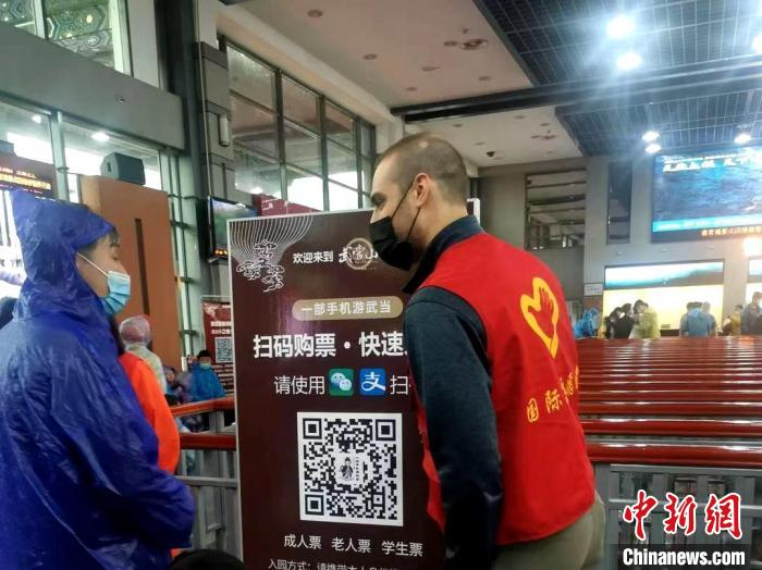 Wudang Mountain Scenic Area: International Volunteer Service Team Serves Chinese and Foreign Tourists(1)