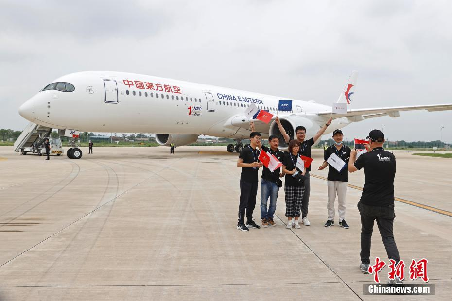 China Eastern Airlines receives Airbus's first A350 aircraft delivered in China