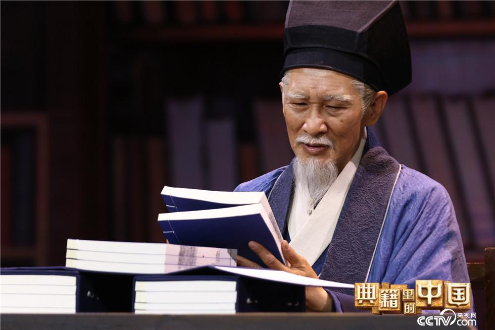 """""""China in Classics"""" travels through more than 400 years to realize the dream of the sage Li Shizhen(11)"""