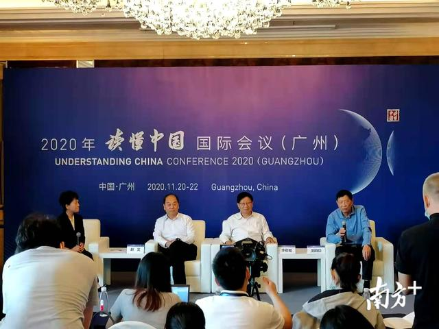 getInterUrl?uicrIvZQ=56dbf2ba7e10d9610ed92e7fe3fa358d - Why is Guangzhou favored by large international conferences?
