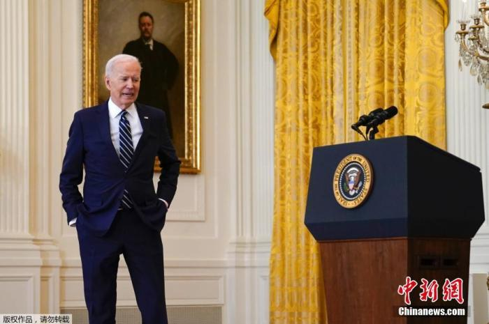 "This question embarrassed the United States! Biden wants to change but faces ""difficult reality"""