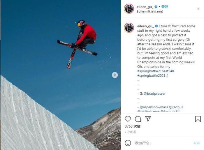 17-year-old Gu Ailing announced that fractures and injuries can be so cool