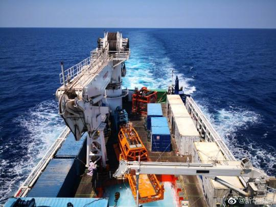 231 meters! China Manatee II sets a new world record for deep-sea drilling rig drilling depth