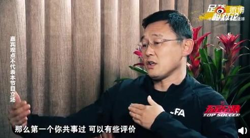 getInterUrl?uicrIvZQ=705d950831d508738801fd2f4be89ed1 - Sun Jihai fired again:Chinese footballers have a lot of foolish money, and some foreign teachers come to cheat money! Youth training is a century-old plan, but it has not received the attention it deserves