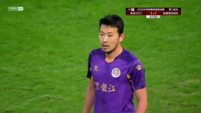 getInterUrl?uicrIvZQ=74de35a0e62f94b41210bbb4ca14fe64 - Tragic! The relegation play-off relies on a penalty kick to land, Heilongjiang FC will stay in the next year