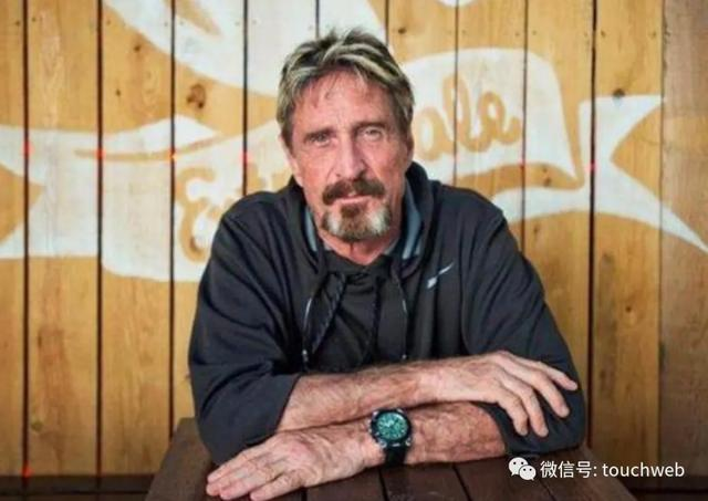 getInterUrl?uicrIvZQ=750ae9f2d760d305fa7b002a95e70393 - Antivirus king McAfee submits prospectus:founder arrested for not wearing a mask