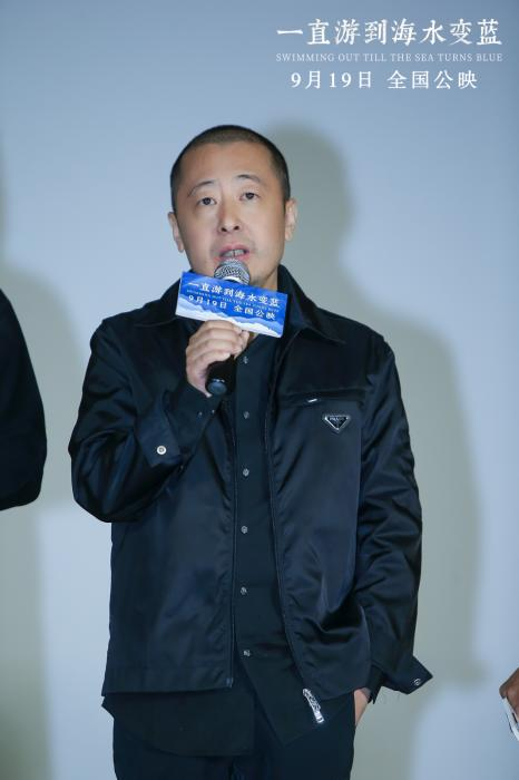 """""""Swimming Until the Sea Turns Blue"""" Premiere Jia Zhangke Shares Filming Experience(1)"""