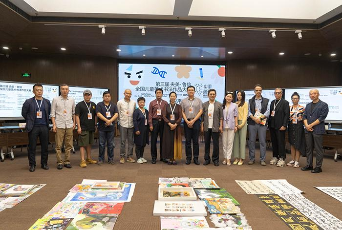 The final review of the 3rd National Children's Art and Calligraphy Competition of the National Children's Art and Calligraphy Competition Held(1)