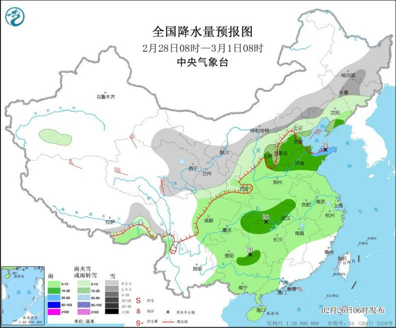 The strong cold air continues! Large-scale rain and snow will appear in the central and eastern regions(3)
