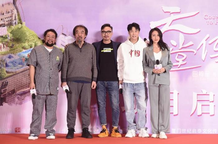 """The movie """"Countdown to Heaven"""" launched, Xiao Shenyang wept many times after watching the script"""