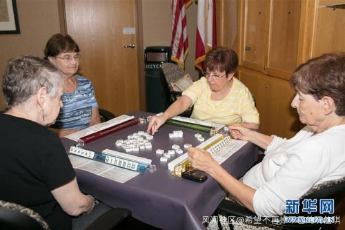 """getInterUrl?uicrIvZQ=7a00eecafb50d7c1162f662349c71509 - Dislike Chinese mahjong as boring or ugly, Americans invented""""white mahjong""""?"""