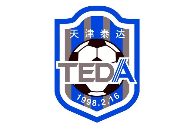 getInterUrl?uicrIvZQ=7a3385750d58ebc82bf2bd58f3aeead8 - Tianjin Jinmen Tiger? The neutral name submitted by TEDA has been reviewed and the new name has been announced recently