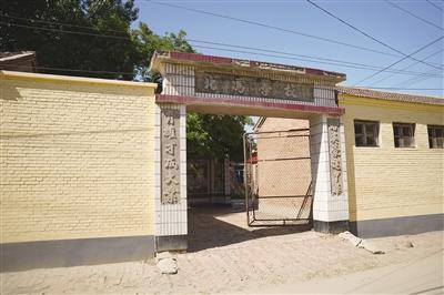 """Beifeng Village, Xiong'an New District: The """"Xiaosu District"""" in Central Hebei where the party branch was first established(2)"""
