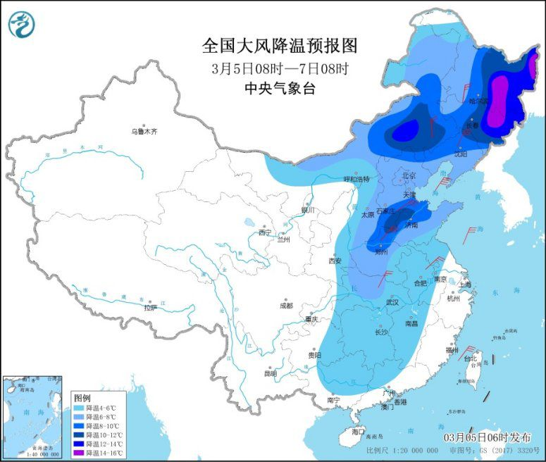 Large-scale thunderstorms in the south, strong winds and cooling in the central and eastern regions