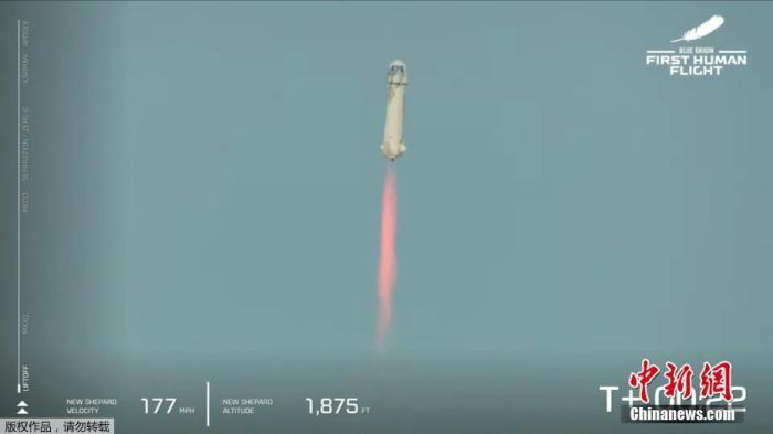 American Blue Origin completes its first manned space flight test, company founder Bezos accompanied