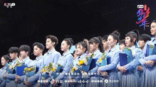 """Go online! Huacai Youth"" finale Huang Zihongfan and others successfully launched"