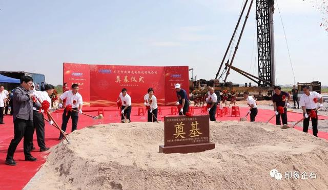 getInterUrl?uicrIvZQ=844a101ce652bff1de6baa080ac7fa0f - The total investment is 300 million yuan, and the annual output value is 1 billion yuan! Dongguan Qishi has another major project to lay the foundation!