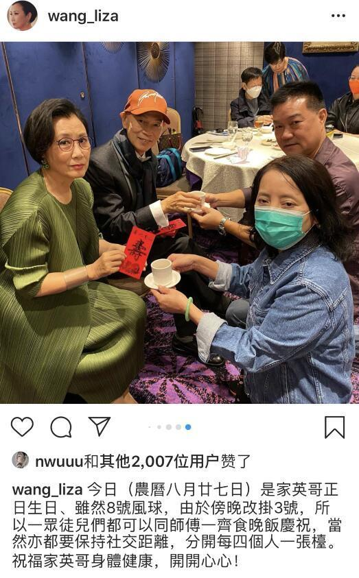 getInterUrl?uicrIvZQ=86f76eb999af6399881c5e0485fb7d76 - 73-year-old Wang Mingquan, the true goddess, dressed in a semi-transparent gauze skirt and sexy, worth hundreds of millions of dollars with plastic tableware