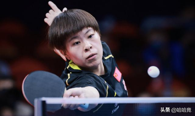 getInterUrl?uicrIvZQ=88b7ca99394f910902337badf9e1f736 - The national table tennis finals loses for the first time! Wang Yidi lost to Mima Ito 3-4 and missed the top four, Wang Manyu passed