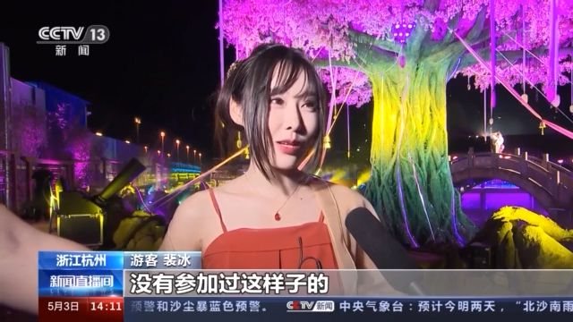 Technology + night tour Zhejiang Heqiao Ancient Town becomes a popular place for country tour