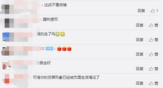 getInterUrl?uicrIvZQ=8c6a932b0769488df8571e9de7163a9b - The stars sent a message to mourn Wu Mengda. Why was Li Xiaolu the only one being scolded?