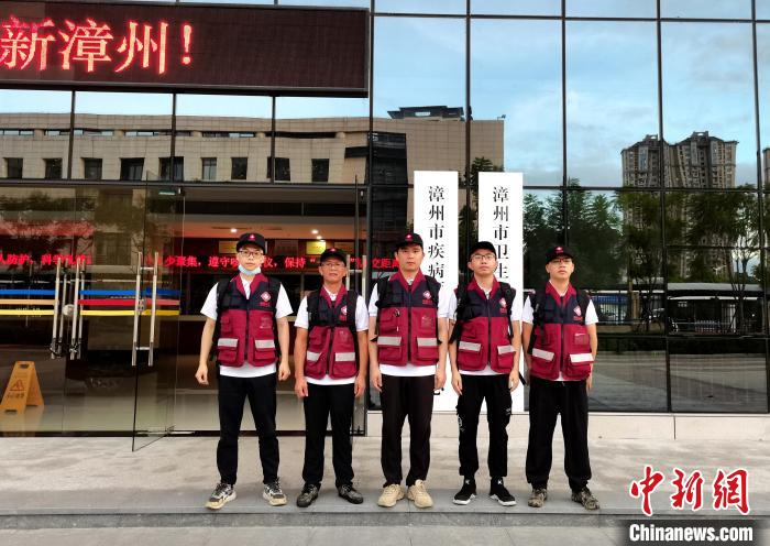 An emergency reminder from Zhangzhou, Fujian: If there are no special circumstances, please do not go to Putian(1)