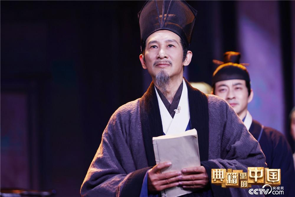 """""""China in Classics"""" travels through more than 400 years to realize the dream of the sage Li Shizhen(5)"""
