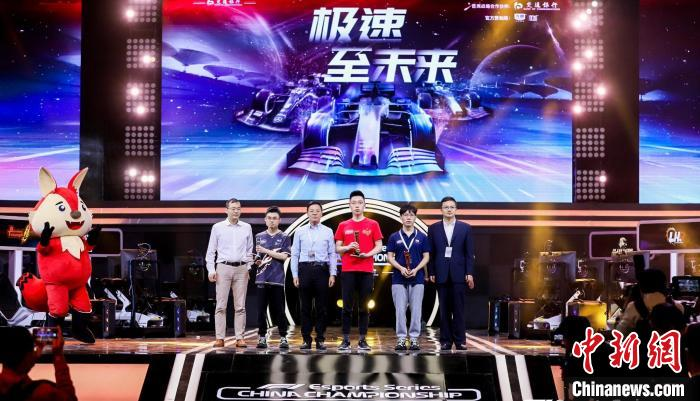 2021 F1 E-sports China Championship ends, BT team becomes the biggest winner(1)