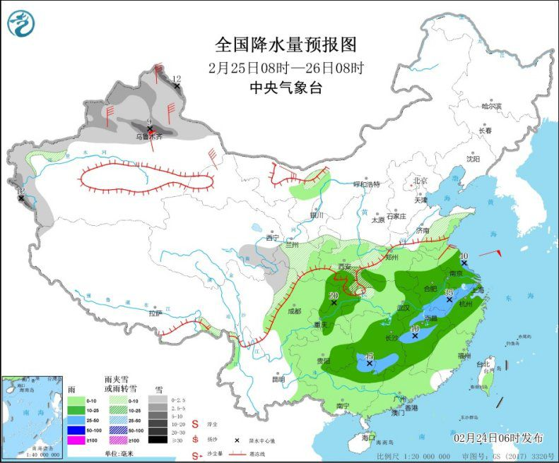 Strong cold air will affect most of the country from west to east(1)