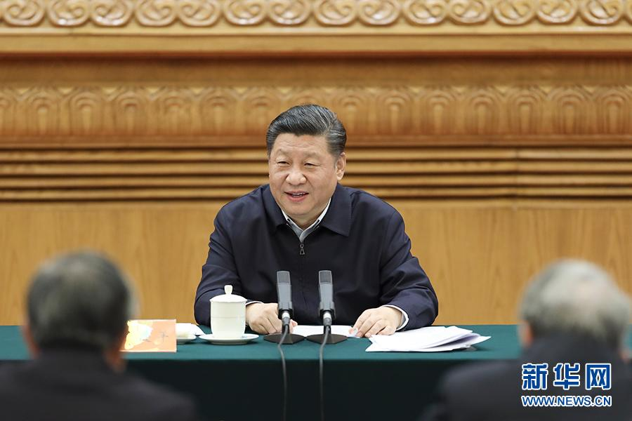 Xi Jinping pays special attention to this course