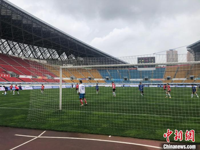 The first Guizhou Province Amateur Football Champions Cup kicks off(1)