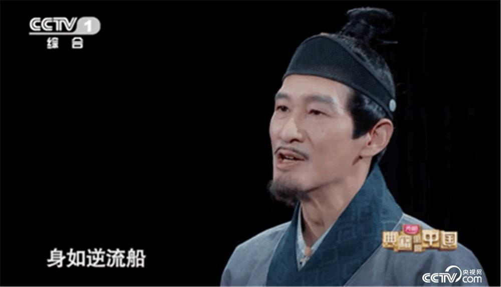 """""""China in Classics"""" travels through more than 400 years to realize the dream of the sage Li Shizhen(8)"""